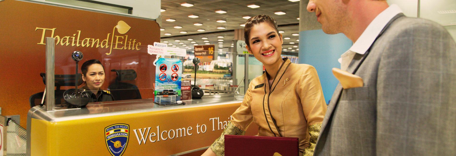 タイランドエリート入出国時の特別待遇